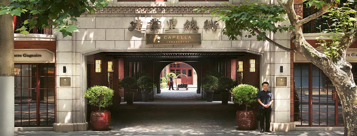 カペラ上海 ジェン イエ リ
