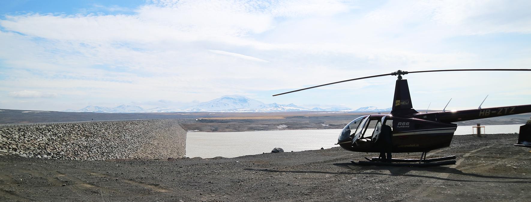 """アイスランド ヘリコプター """"Fire&Ice"""""""